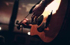 ちあき音楽教室久留米教室ギター画像