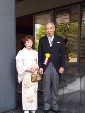 喜びの三輪氏夫妻(元農業研究センター所長)