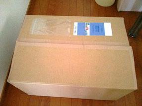 デカイ箱があります。中身はなんでしょう?