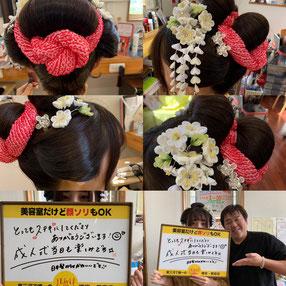 豊橋で日本髪が結える美容室。日本髪が結える美容院
