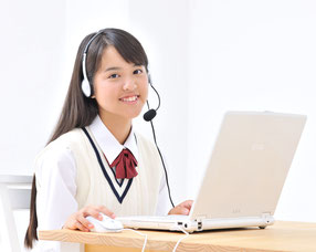 School Eikaiwa+の小学生・中学生・高校生のためのオリジナル英会話テキスト