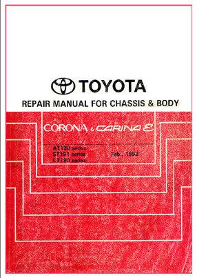 toyota carina 1988-1992 service manual