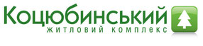 ЖК Коцюбинский