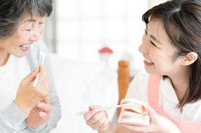 歯周病治療 歯科衛生士 ブラッシング