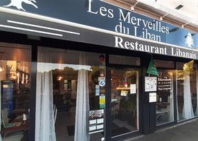 Restaurant Libannais Les Merveilles du Liban Bezons