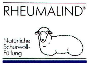 ブランド名Rheumalind(ロイマリンド)とは?