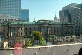 日銀本店 上から見ると建物が「円」の字になっているとか