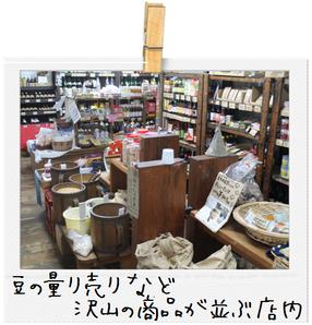 亀山 岡田屋 ミエシカル