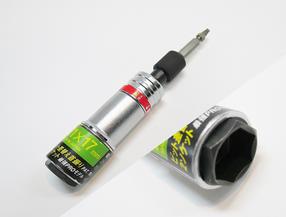 S-tool  2サイズ差替え首振りソケット6角 SWF-1721