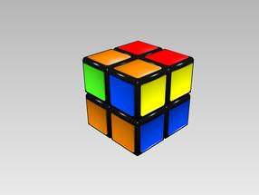 Figura 8. Todas las esquinas están bien colocadas, aunque pueden estar mal orientadas.