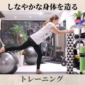 トレーニング ダイエット スポーツ 金沢