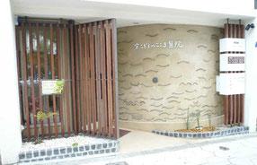 「宋こどもこころの医院」、玄関の壁から何をイメージしますか?