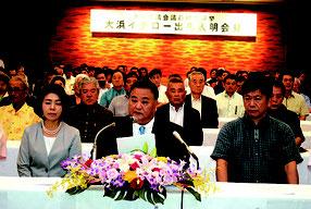 県議補選に出馬表明する大浜一郎氏(中央)=18日午後