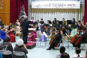 オーケストランドin黒島が開催された=24日午後、黒島小中学校