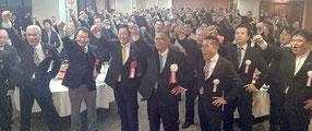 中山市長の再選を期して自民党の県議、市議団を先頭にガンバロー三唱をする自民党支部旗開きの参加者(21日夜)