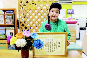 88本のバラが奨励賞を受賞した=11月30日 、八重山日報社