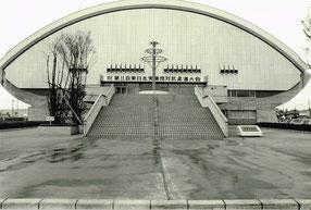 昭和46年頃のJFE体育館