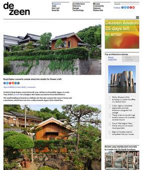 建築情報サイトdezeenに掲載されました