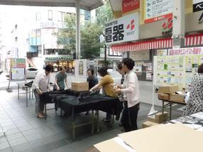 第7回わく楽パソコン教室作品展