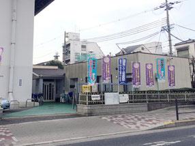 新平野西コミュニティ会館