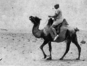 Werner Heinz Muche in der Mongolei, 1964