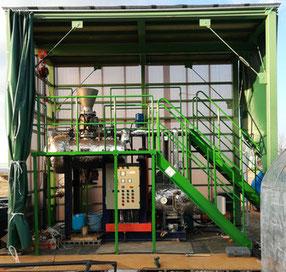 #知の拠点あいち 加水分解装置 2019年度-新着情報