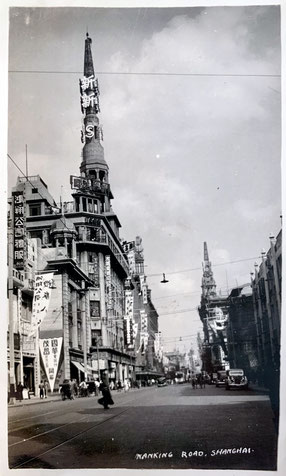 The Sun Sun Department Store on Nanjing Road (original photo from the MOFBA collection)