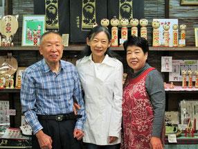 岡﨑斉さんのお店。お孫さんもいらして…