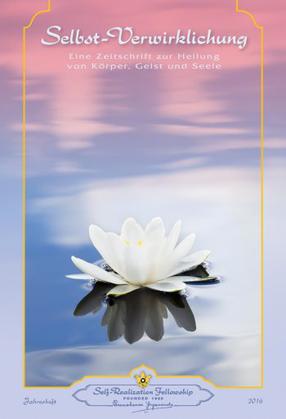 Website der Self-Realization Fellowship von P. Yogananda