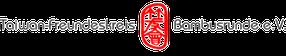 Taiwan-Freundeskreis Bambusrunde