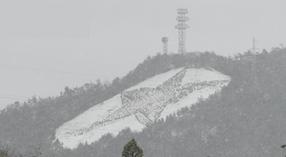 星高山も雪化粧