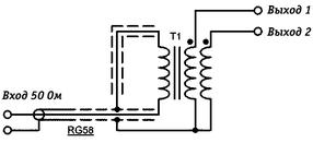 Схема широкополосного трансформатора - http://www.rf.atnn.ru/s10/antennes2-ru.html