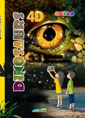 迫力満点のAR恐竜図鑑「DINOSAURS」の表紙