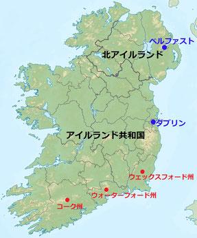 アイルランド 南部