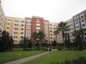 セントラルフロリダ大学 学生寮