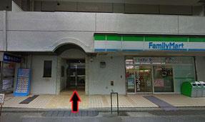 東戸塚の整体 ル・身楽 店舗マンション入り口