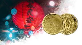 50 Euro Ochse 2021 Gold