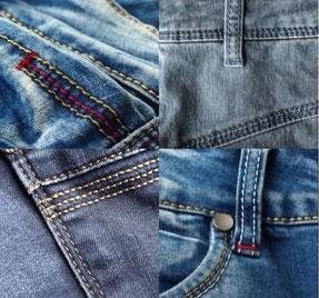 comment réparer jeans