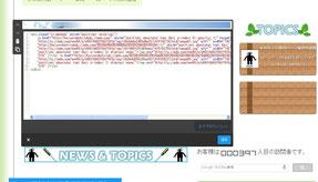 jQuery動作htmlの入力画面