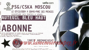 Ticket  PSG-CSKA Moscou  2004-05