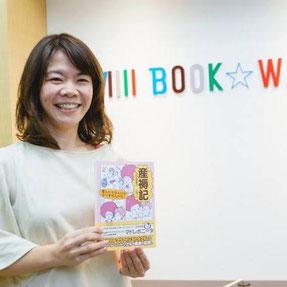 講師の吉田紫磨子さん。4児の母!