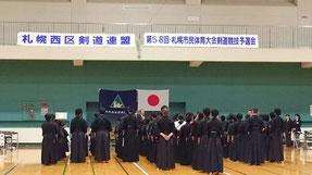 札幌市民体育大会西区予選会の開会式