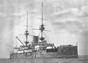 HMS Prince George 1897