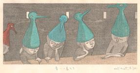 松本英三 青い鳥たち