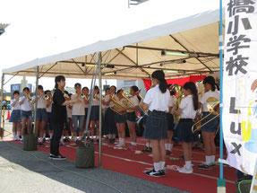 三橋小学校 ルクスブラスバンドの演奏♪