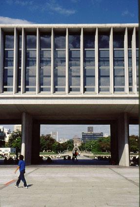 「広島ピースセンター」