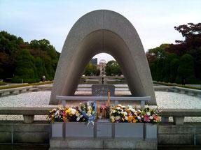 「広島ピースセンター」 慰霊碑