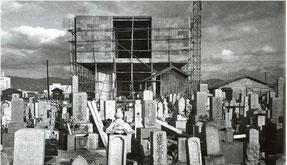 丹下自身が撮影した工事中の写真