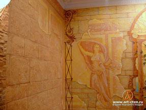Имитация старинной фрески и камней.