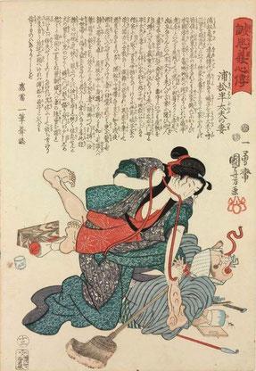 una Onna Bugeisha (Donna Combattente) lega un aggressore usando una tecnica di Hayanava
